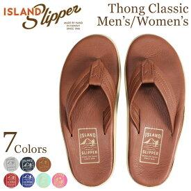 ISLAND SLIPPER THONG CLASSIC アイランドスリッパ クラシック サンダル トングサンダル メンズ レディース レザー PT202 [6/7 追加入荷]