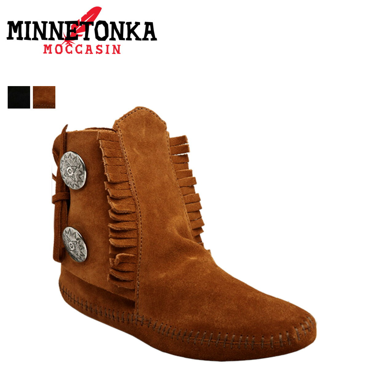 MINNETONKA TWO BUTTON BOOT SOFT SOLE ミネトンカ 2ボタン ブーツ ソフトソール レディース