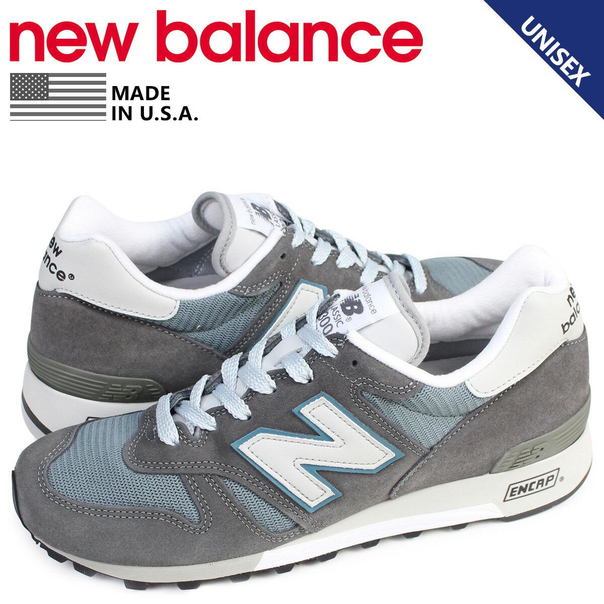new balance 1300 メンズ ニューバランス スニーカー M1300CLS Dワイズ 靴 グレー