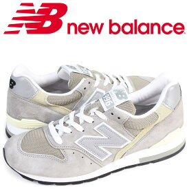 eb93124a9991bd new balance M996 GY ニューバランス 996 スニーカー MADE IN USA Dワイズ メンズ 靴 グレー [