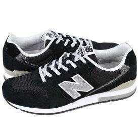 d5928f6897e8b new balance 996 MRL996BL レディース メンズ ニューバランス スニーカー Dワイズ 靴 ブラック