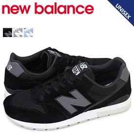 ニューバランス 996 メンズ レディース new balance スニーカー MRL996JN MRL996JU MRL996JX Dワイズ 靴