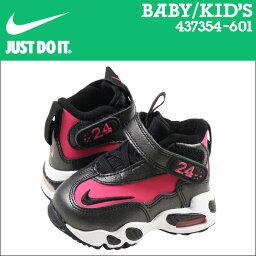 NIKE耐吉空氣最大運動鞋嬰兒小孩AIR MAX 1 TD空氣最大1 437354-601鞋黑色