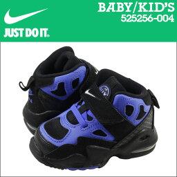 NIKE耐吉空氣最大運動鞋嬰兒小孩AIR MAX EXPRESS TD空氣最大特快525256-004鞋黑色