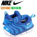 Nike 343938 419 a