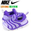 Nike 343938 506 a