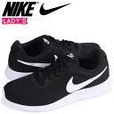 Nike 812655 011 a