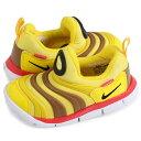Nike 343938 703 a