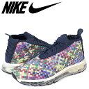 Nike-ah8139-400-a