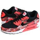 Nike aq0926 001 ws a