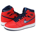 Nike 575441 606 ws a