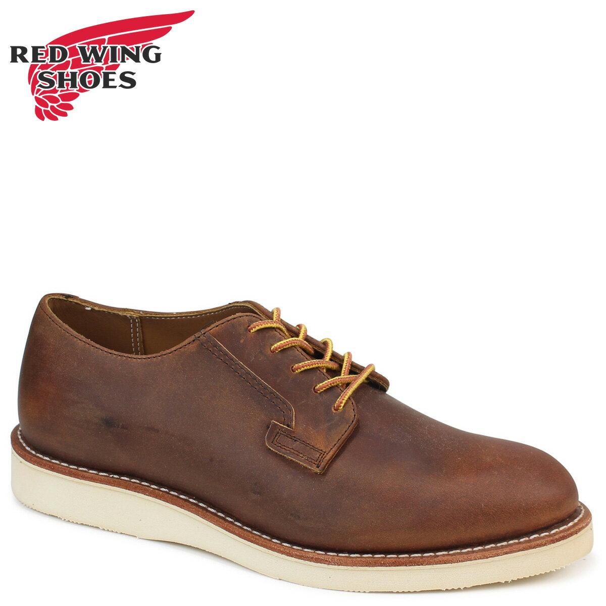 レッドウィング ポストマン ブーツ オックスフォード RED WING 3107 POSTMAN OXFORD Dワイズ メンズ