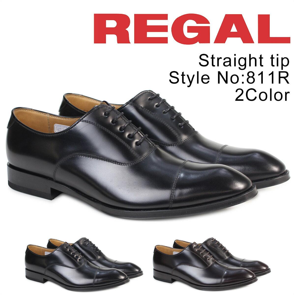 REGAL 811R AL 靴 メンズ リーガル ビジネスシューズ ストレートチップ [5/8 追加入荷]