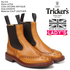 Trickers SILVIA トリッカーズ レディース サイドゴアブーツ L2754 4ワイズ