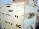 ワイン木箱【ボンド】(31×33×19)