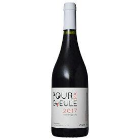■お取寄せ クロ デ フ プール マ ギュール [2017] [ 赤 ワイン チリ サウス ]