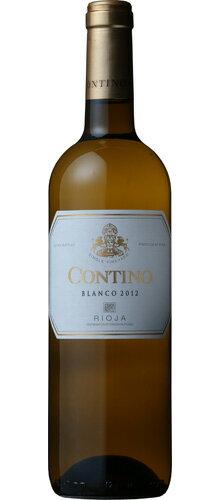 ■クネ リオハ コンティノ ブランコ[2015]白(750ml) Cune Rioja Contino Blanco[2015]【出荷:7〜10日後】