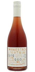 アルフィオン スモークスタック ライトニング スキンコンタクト ピノグリ[2016] 500ml [ オーストラリアワイン ロゼワイン ワイン ]