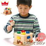 たたいてコロンエドインター木製知育玩具クリスマス誕生日