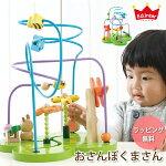 おさんぽくまさん送料無料エドインター木製知育玩具ルーピング木育誕生日クリスマス女の子男の子