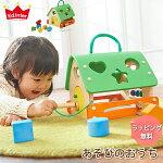 送料無料あそびのおうち森のあそび道具エドインター木製知育玩具木育1.5歳1歳半誕生日男の子女の子