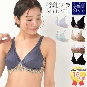 ローズマダム美妊婦Styleマタニティハーフトップ授乳ブラジャーとしても使えます♪クロスオープン・カシュクールタイプRosemadameキラリ☆キレイ