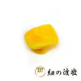 紐の渡敬 謹製 ベネチアガラス 黄色 「帯留 小」 帯留め オールシーズン 作家 手作り 誕生日 プレゼント プチギフト 和装小物 日本製