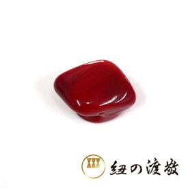 紐の渡敬 謹製 ベネチアガラス 赤 「帯留 小」 帯留め オールシーズン 作家 手作り 誕生日 プレゼント プチギフト 和装小物 日本製