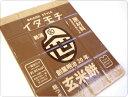 ■ 無添加 玄米餅 新潟県産水稲もち米玄米100% ツブツブ食感 ■ 当店一番人気のスタイル!