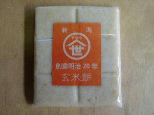 ■ 無添加 玄米餅ブロックカット 新潟県産水稲もち米玄米100% ツブツブ食感 ■ 6ピースサイズ