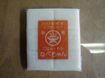 なべちゃん(ブロックカット)