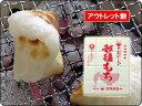 □ アウトレット餅 □ちょっとの訳ありでお店の味をご家庭で!超大人気商品です!【スマステ訳あり】