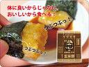 ■無添加 玄米餅 新潟県産水稲もち米玄米100% ツブツブ食感■当店一番人気のスタイル!
