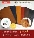 ターキーズシリーズ・5色から選べるシンプルでベーシックなA5版ダイヤリーカバーペンホルダー付き