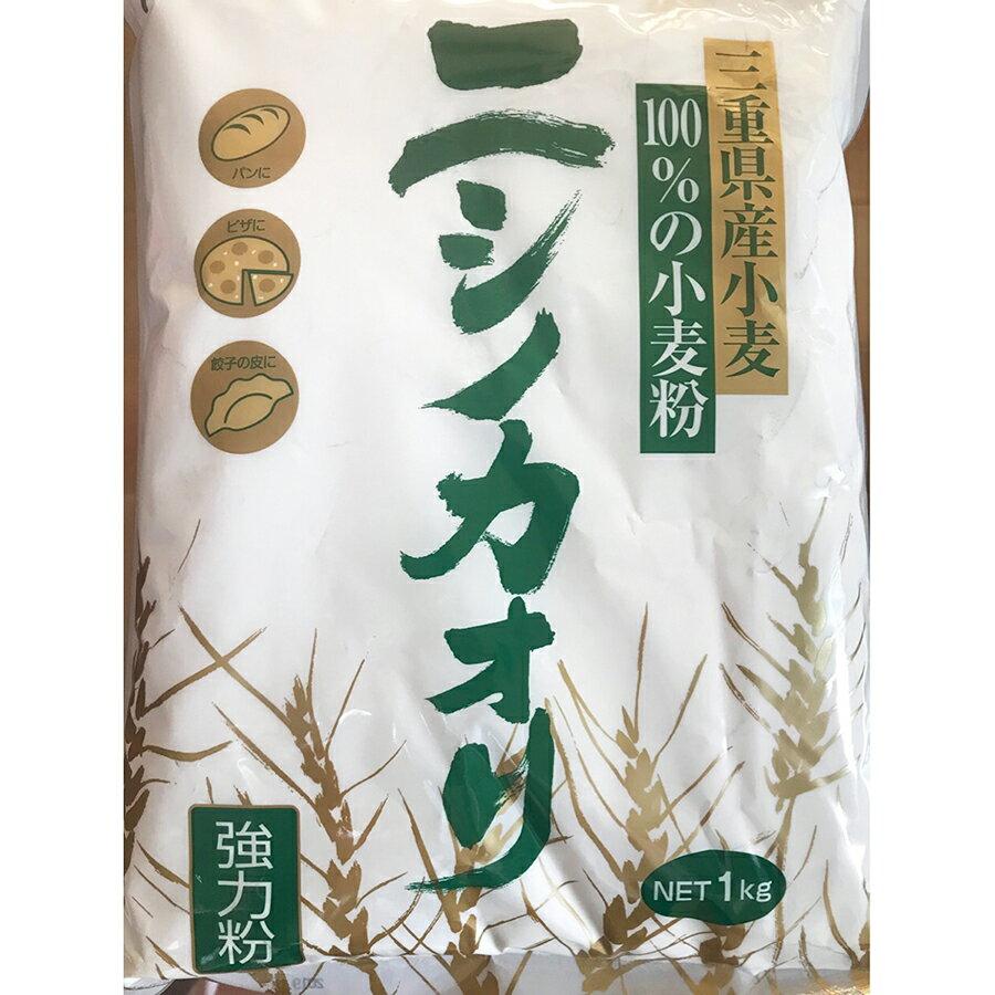 【平和製粉】三重県産小麦粉100%使用 パン用 『ニシノカオリ』1kg×20袋