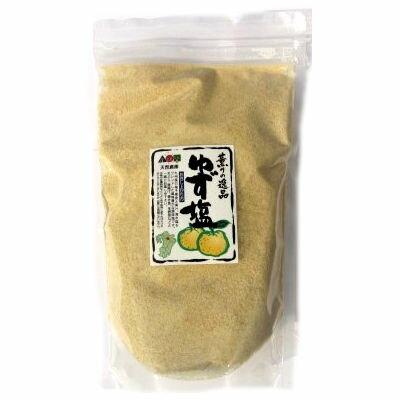 ゆず塩 500g【業務用/柚子塩/ゆずしお】