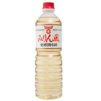 미림풍발효 조미료 1 L ※상품 합계 5000엔(세금 별도) 이상의 구입으로