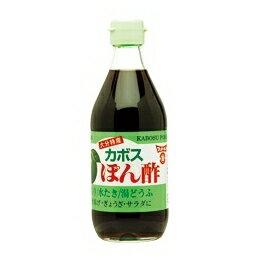 大分県特産カボスぽん酢360ml(大分県産のかぼす使用フンドーキン醤油)