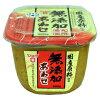 九州そだち無添加あわせ味噌500g国産原料使用!(フンドーキン醤油合わせ味噌)