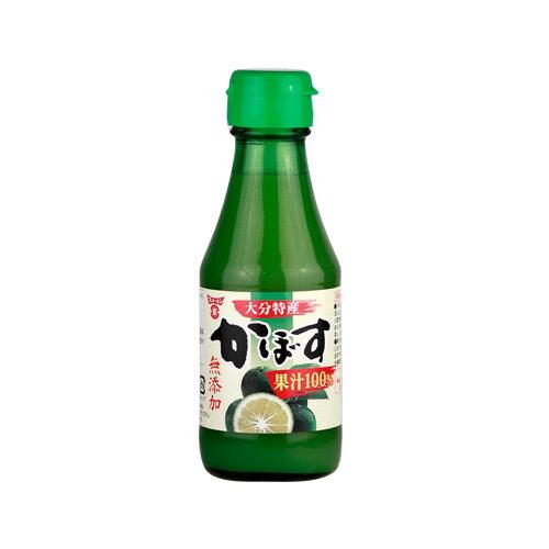 大分県特産かぼす果汁 150ml【カボス100%果汁/フンドーキン醤油/無添加/無着色/大分県】