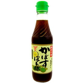 料亭の味 かぼすぽん酢【ポン酢/カボス/フンドーキン醤油/大分県】