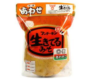 生きてるみそ 米 麦あわせ味噌 1kg(合わせ味噌 フンドーキン醤油)