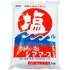沖縄の塩シママース1kg