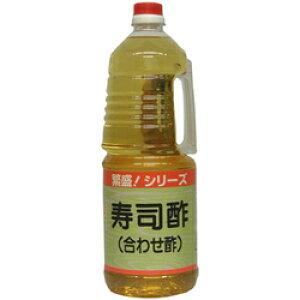寿司酢(合わせ酢)1.8L【業務用】【すしず/フンドーキン醤油/業務用食材】