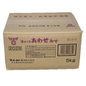 (送料無料)生きてる合わせ味噌 5kg【業務用/あわせみそ/フンドーキン醤油/業務用食材】