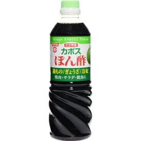 大分県特産 カボスぽん酢 720ml(大分県産のかぼす使用 フンドーキン醤油)