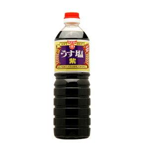減塩しょうゆうす塩紫1L【塩分30%OFF減塩醤油フンドーキン醤油】