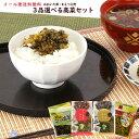 (送料無料)3品選べるからし高菜セット(辛子たかな 高菜油炒め 九州特産 ごはんのお友 1000円 ポッキリ ぽっきり)…