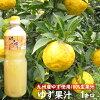 ゆず果汁100%1キロ(ゆず酢柚子果汁果実酢大分県九州産ゆず酒にも柚子酢業務用食材)