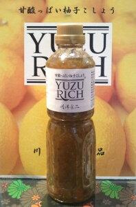 甘酸っぱいゆずこしょう YUZURICH ユズリッチ 500ml 業務用(前津江村からお届け)(柚子こしょう ゆず胡椒 川津食品 大分県)